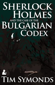 bulgarian codex